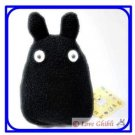 4 left - Plush Doll - Obake Black Totoro - Konekobus Kittenbus Baby Catbus - Ghibli Museum