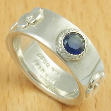 Ring #21 - Blue Sapphire Synthetic Sterling Silver SV950 Cominica Howl's Moving Castle no production
