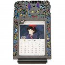 2020 Monthly Calendar - Photo Picture Frame - Stained Glass-like - Kiki's Delivery Service - Ghibli