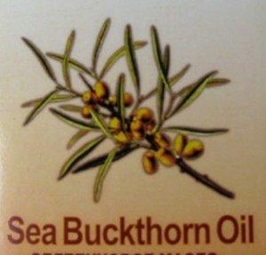 SEA BUCKTHORN OIL OBLEPIHA 50ml 100% NATURAL NO GMO