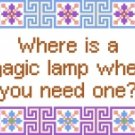 6201 Sayings Needlepoint Canvas
