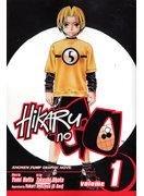 Hikaru No Go 01 (Graphic Novel)