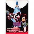 Hikaru No Go 06 (Graphic Novel)