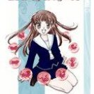 Fruits Basket 01 (Graphic Novel)