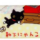 Cute Japanese Black Cat And Luggage Cartoon Name Credit Card Case Holder