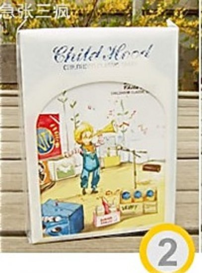 Beautiful Childhood Classic Trumpet Boy Any Year Planner Diary