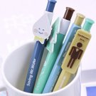 Zakka Cool Bird Message Designer Ballpoint Pens 4's