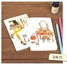 Zakka Fashion City Girl SMALL Notebook Journal 2 Designs