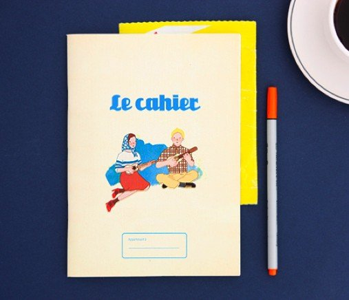 French Retro Girl And Boy Playing Guitar Music Notebook Journal