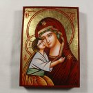 Hand Painted on wood Romania Orthodox icon Virgin Mary & Child Jesus ( 14 x 10 cm )
