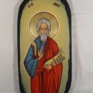Hand Painted on wood Orthodox icon Saint Apostle Andrew / Sfântul  Apostol Andrei (41 x 19 cm)