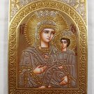 Hand Painted on wood Orthodox icon Virgin Mary & Jesus ( 18 x 14 cm ) - Traditional From Romania