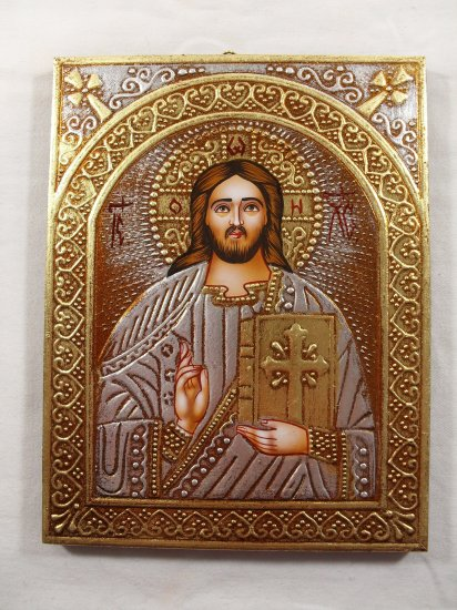 Painted on wood Orthodox icon Jesus Christ Pantocrator ( 18 x 14 cm ) - Traditional From Romania