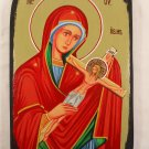 Hand Painted on wood Byzantine icon Virgin Mary & Jesus on cross ( 39 x 25 cm )
