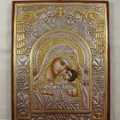 Hand Painted on wood Byzantin Icon Virgin Mary & Jesus  (24 x 18 cm) Traditional From Romania