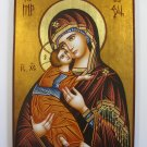Hand Painted on wood Romanian Orthodox Icon Virgin Mary & Jesus(29 x 21 cm) Traditional From Romania