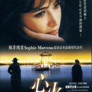 Firelight - Sophie Marceau (Region All DVD)