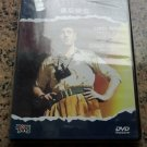 The Way Ahead  (1944) DVD - David Niven Stanley Holloway Classic Movie