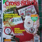 1 Cent USA S&H Cross Stitch Christmas Patterns Ornaments Stockings Samplers