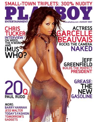 Playboy Magazine: Garcelle Beauvais (August 2007)