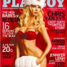 Playboy Magazine: Russian Sex Bombs (May 2008)