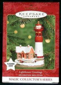2000 Hallmark Keepsake lighthouse Ornament