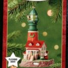 2001 Hallmark Keepsake Lighthouse Ornament