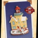 2004 Hallmark Keepsake Lighthouse Ornament