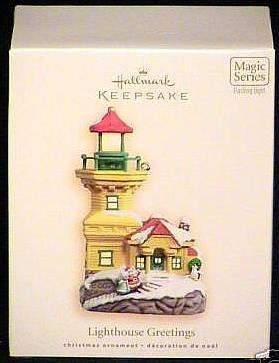 2007 Hallmark Keepsake Lighthouse Ornament