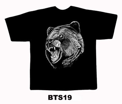 Black colour T-Shirt with Fabric printing Tiger Face Design