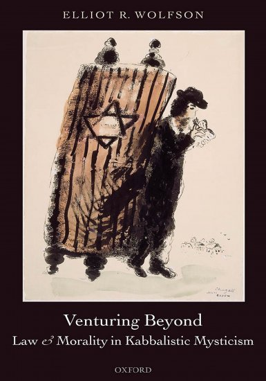 Venturing Beyond: Law and Morality in Kabbalistic Mysticism by Elliot R. Wolfson