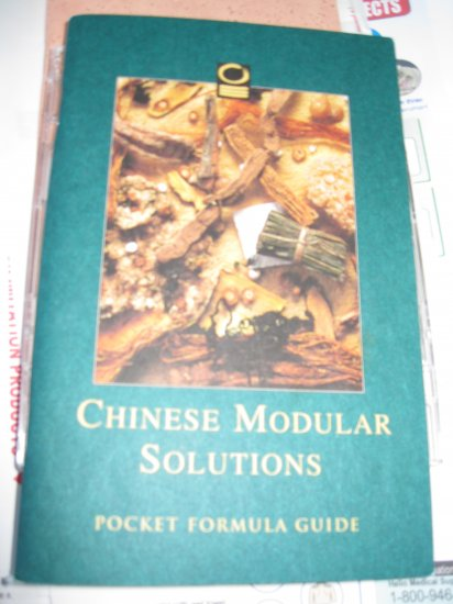 Chinese Modular Solutions Pocket Formula Guide