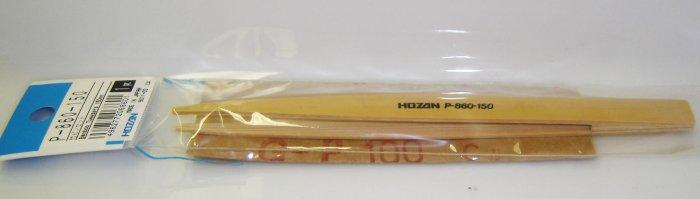 P860-150 Hozan Bamboo Tweezer