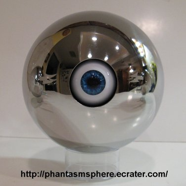 Metal Phantasm Sphere Eye Ball Prop Replica Part 3 Bl