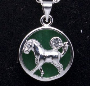 Silver Jade Horse (Chinese Zodiac) Pendant Necklace