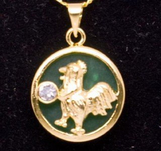 Gold Jade Rooster (Chinese Zodiac) Necklace
