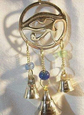 Egyptian Eye of Horus (Wadjet) Amulet Brass Windchime