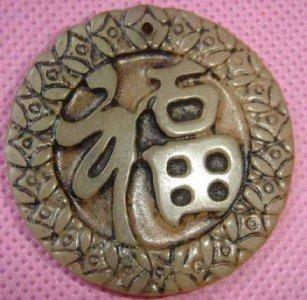 "Chinese Jade ""Wealth"" Talisman Amulet"