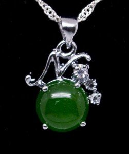 Silver Jade Crystal Pendant Necklace [style3]