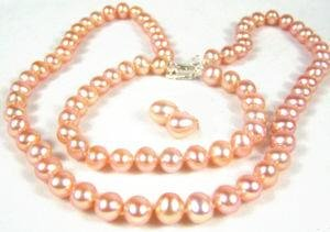 Genuine Pink Freshwater Pearl Necklace, Bracelet, Earring Set