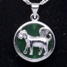 Silver Jade Dog (Chinese Zodiac) Pendant Necklace