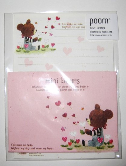 Cute Pink Love Teddy Bear Letter Set
