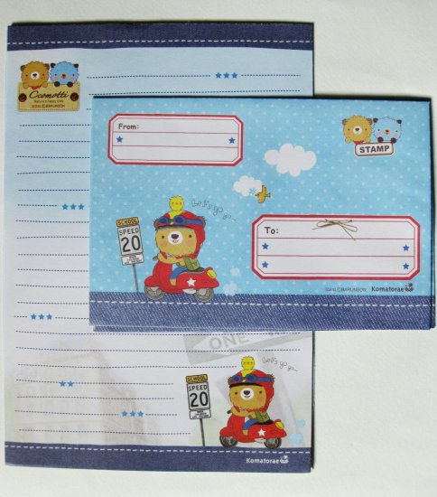 Cute Ccomotti Bear and Jeans Letter Set