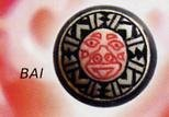 North American Indian Face Plug