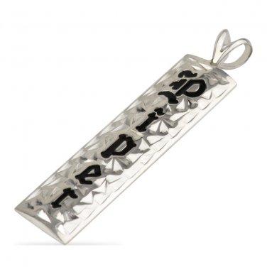 Hawaiian Heirloom Jewelry 10mm Custom Vertical Silver Pendant Your Name