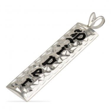 Hawaiian Heirloom Jewelry 12mm Custom Vertical Silver Pendant Your Name