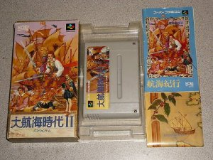 NEW HORIZONS WATERS 100% SQUARE SFC BOXED SUPER FAMICOM