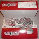 JAPANESE 24 COUNT LASER BEAST BOX BATTLE VERY RARE