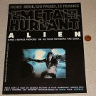 METAL HURLANT SPECIAL ALIEN MOVIE MAGAZINE FRENCH 150