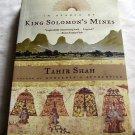 In Search of King Solomon's Mines,(SC), King Solomon